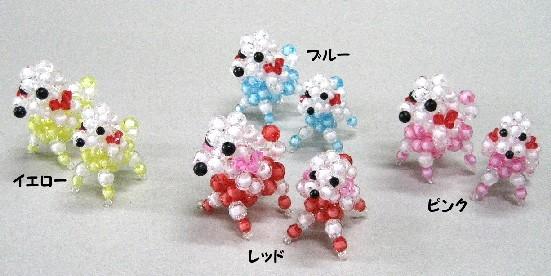 といぷー4色.jpg