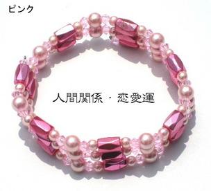 ピンク1.JPG