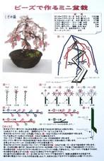 桜レシピ.jpg